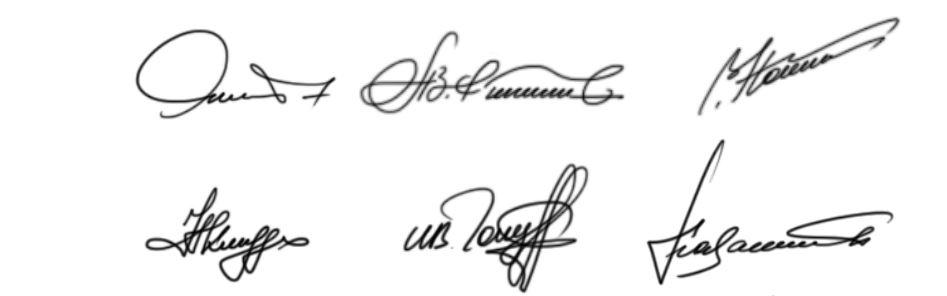 Разработка подписи человека онлайн Ярославль